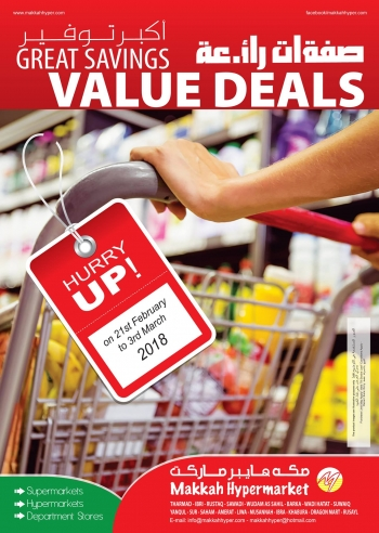 Makkah Hypermarket Great Savings Offers