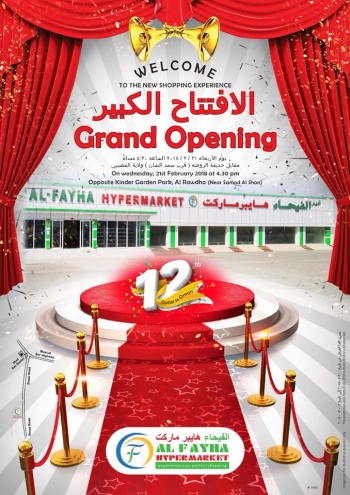 Al Fayha Hypermarket Al Fayha Hypermarket Grand Opening Offers