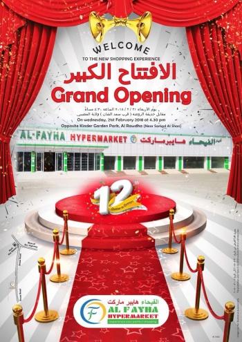 Al Fayha Hypermarket Grand Opening Offers