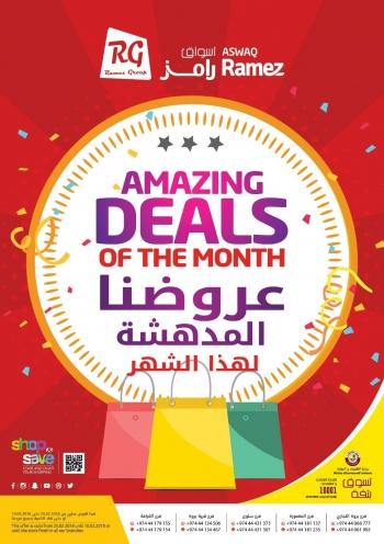 Aswaq Ramez Amazing Deals