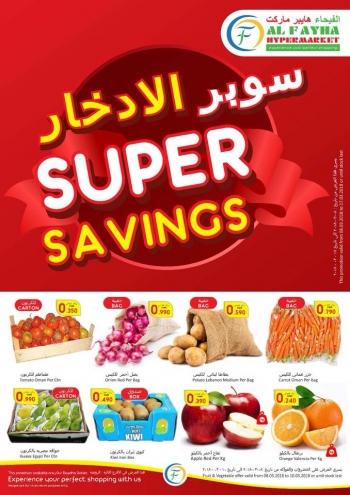 Al Fayha Hypermarket Super Savings Offers