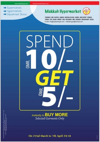 Spend OMR 10/- Get OMR 5/-