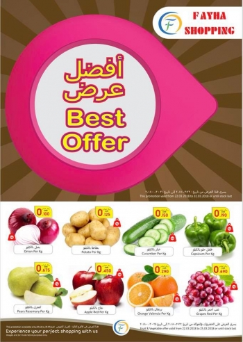 Fayha Shopping Best Offers