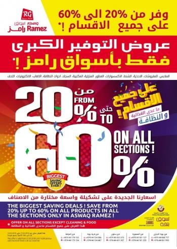 Ramez Biggest Saving Deals at Aswaq Ramez