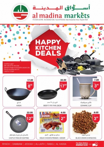 Al Madina Markets Happy Kitchen Deals at Al Madina Markets