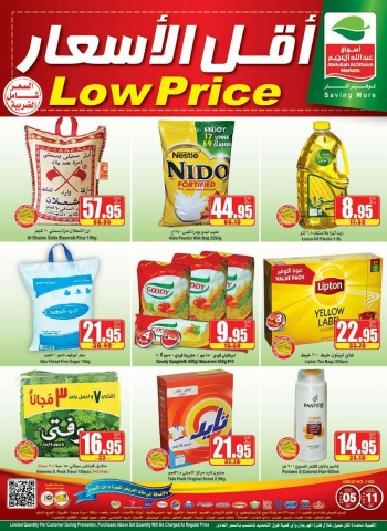 Othaim Markets Low Price Offers at Othaim Markets
