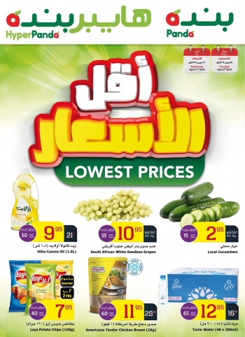 Hyper Panda Lowest Prices Offers at Hyper Panda