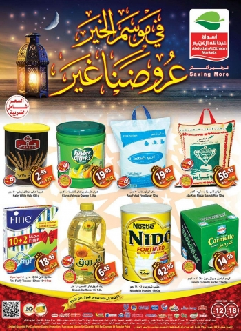 Othaim Markets Best Offers at Othaim Markets