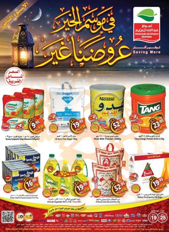Othaim Markets Save More Offers at Othaim Markets