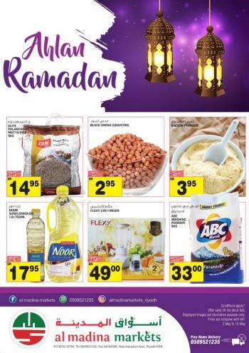 Al Madina Markets Al Madina Markets Ahlan Ramadan Offers