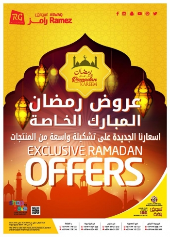 Ramez Aswaq Ramez Ramadan Exclusive Offers