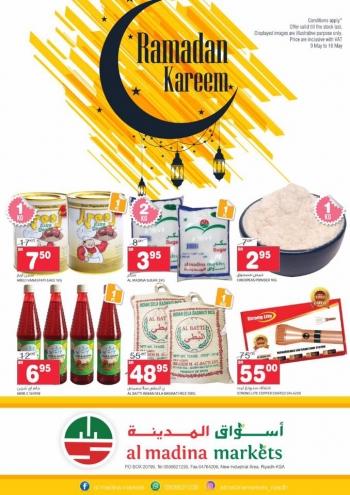 Al Madina Markets Al Madina Markets Ramadan Kareem Offers