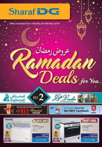 Sharaf DG Sharaf DG Ramadan Deals