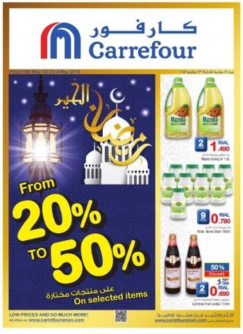 Carrefour Ramadan Kareem Offers at Carrefour Oman