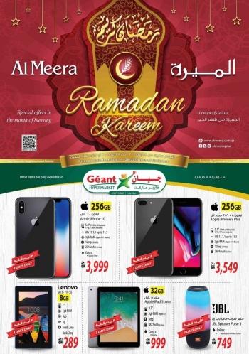 Al Meera Consumer Goods Al Meera Ramadan Kareem Deals