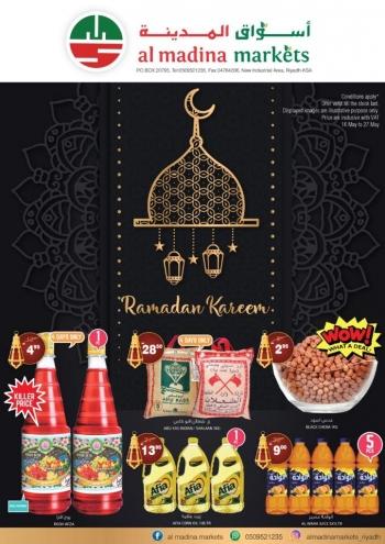Al Madina Markets Al Madina Markets Ramadan Kareem Deals