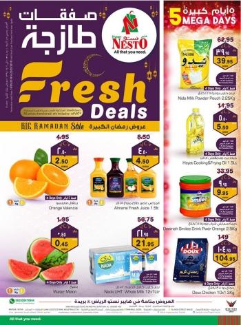 Nesto Nesto Big Ramadan Sale Offers