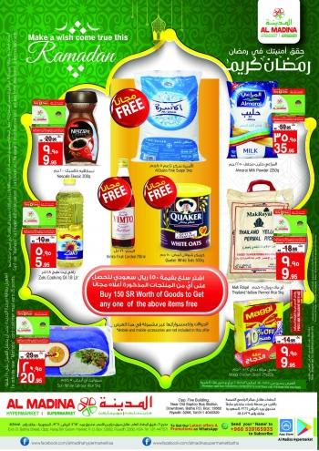 Al Madina Al Madina Hypermarket Ramadan Kareem Offers