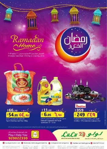 Lulu Lulu Hypermarket Ramadan Home Offers