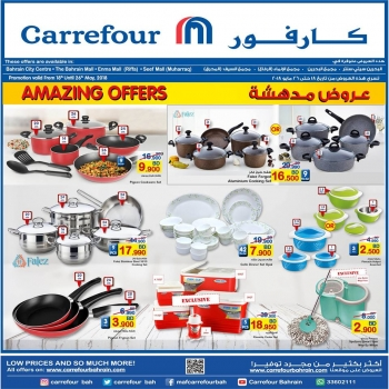 Carrefour Carrefour Light Household Offers