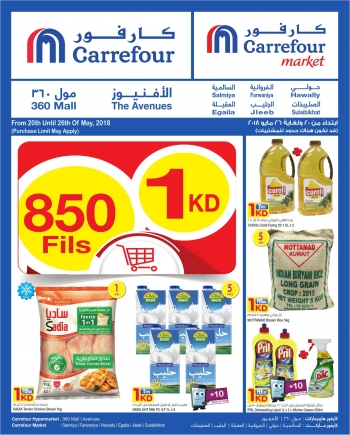 Carrefour Great Offers at Carrefour Kuwait