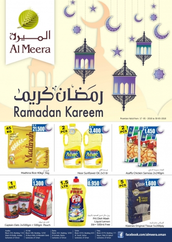 Al Meera Hypermarket Al Meera Ramadan Kareem Offers