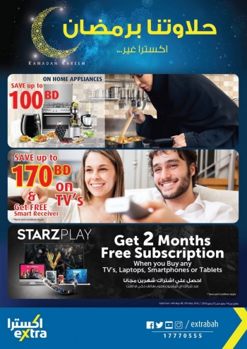 Extra Stores Extra Ramadan Special Offers