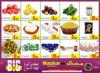 Masskar Hypermarket Masskar Hypermarket Big Weekend Deals