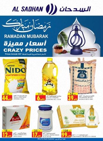 Al Sadhan Stores Al Sadhan Ramadan Mubarak Crazy Prices