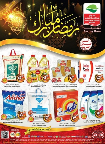 Othaim Markets Ramadan Mubarak Offers at Othaim Markets