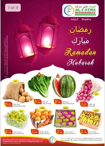 Ramadan Mubarak Offers at Al Fayha Hypermarket