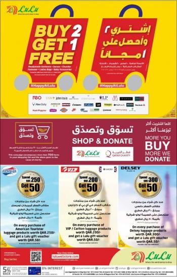 Lulu Lulu Ramadan Weekend Offers