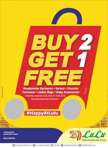 Lulu Lulu Buy 2 Get 1 Free Offers