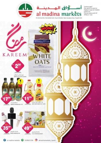 Al Madina Markets Al Madina Markets Wow Deals