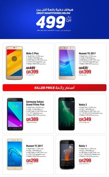 Huawei Nova 4i Price In Ksa Jarir Bookstore Belgium Hotels 5 Star