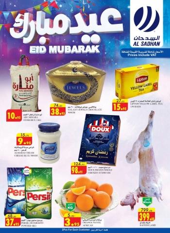 Al Sadhan Stores Al Sadhan Eid Mubarak Offers