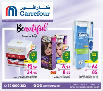 Carrefour Carrefour Beauty & Skin Care Special Offers