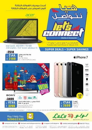 Lulu Lulu Hypermarket Let's Connect Super Deals