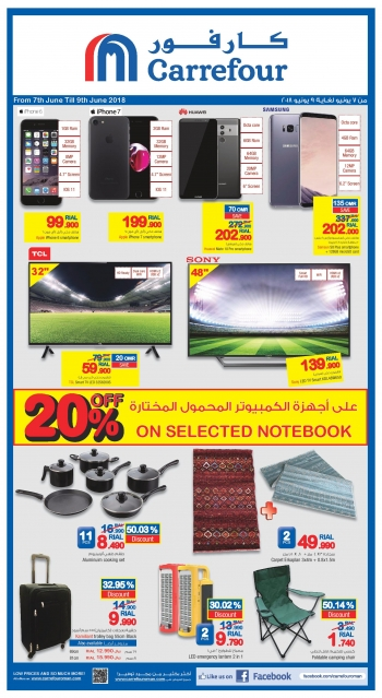 Carrefour Offers And Promotions In Oman