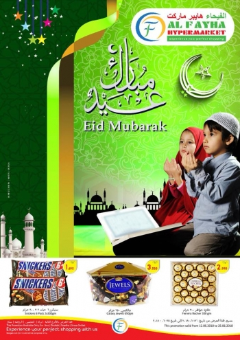 Al Fayha Hypermarket Eid Mubarak Offers