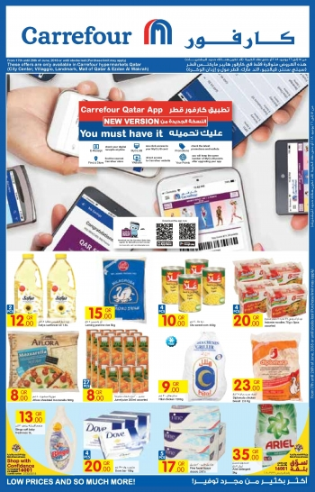 Summary -> Carrefour Promotion Qatar - stargate-rasa info