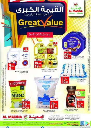 Al Madina Al Madina Hypermarket Great Value Offers