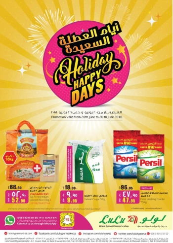 Lulu Happy Holidays Offers at Lulu Hypermarket