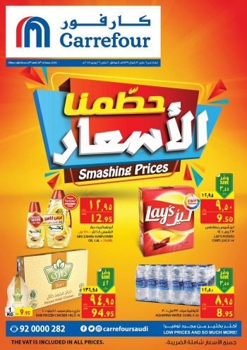 Carrefour Carrefour Hypermarket Smashing Prices Offers