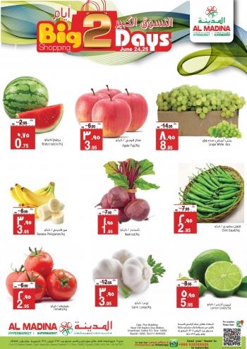 Al Madina Al Madina Hypermarket Big 2 Days Shopping Deals