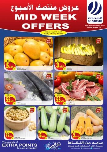 Al Sadhan Stores Al Sadhan Special Midweek Offers