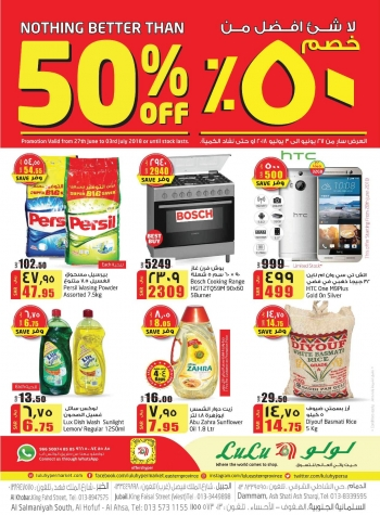 Lulu Lulu Hypermarket Nothing Better Than 50% Off