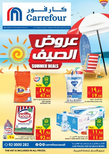 Carrefour Carrefour Hypermarket Great Summer Deals