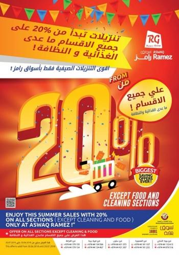 Ramez Aswaq Ramez Great Offers