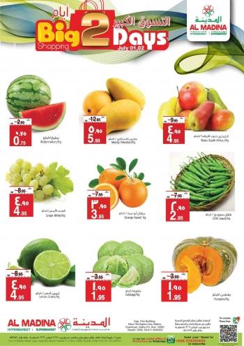 Al Madina Al Madina Hypermarket Big Shopping 2 Days Offers
